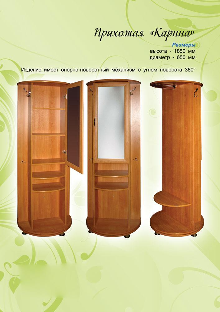 """Прихожая """"карина"""". мебель для дома на wellmebel.ru."""