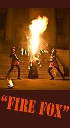 Театр_Огня_