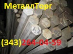 Шестигранник ГОСТ 2879-88 (горячекатаный шестигранник),  от 11 до 75 мм