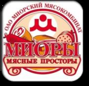 Белорусские колбасы по ценам  Завода-Изготовителя.