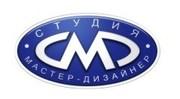 Ремонт предпускового подогревателя двигателя в Ярославле, Иваново.