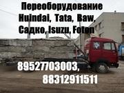 Удлинить Исузу Мерседес переоборудование Isuzu Mercedes эвакуатор