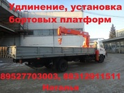 Бортовой кузов на Хендай Вольво Исузу Тата Фотон  Мерседес Маз 4370