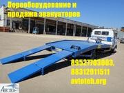 Переделка Газель в эвакуатор  Газон 3309 валдай 33104