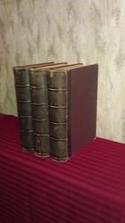 Гнедич П. П История искусств в 3 томах