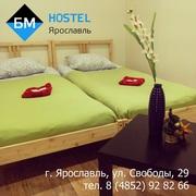 Недорогая мини-гостиница в центре Ярославля