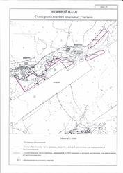 Продаю земельный участок на Инопаш