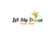 Бесплатные занятия в студии танцев и фитнеса!