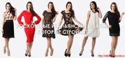 Интернет-магазин потрясающей одежды идеального качества