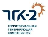 ОАО «ТГК-2» реализует неликвиды