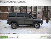 Продам свой внедорожник УАЗ Патриот,  2007