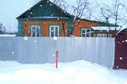 Продам Половину Дома (Кирпич) 48, 5 Кв.М. 3 Сотки —  Ул. Крупской