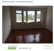 Продам3 х ком квартиру в селе Жарынь. Смоленская обл.