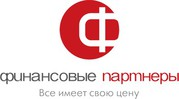 Быстрый кредит в Ярославле и Костроме с гарантией успеха.