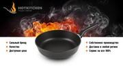 Литая посуда оптом,  сковороды,  жаровни,  казаны без наценок