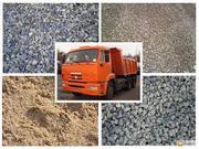 Доставка песка щебня 10-30 тонн