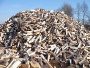 Березовые дрова недорого купить в Ярославле